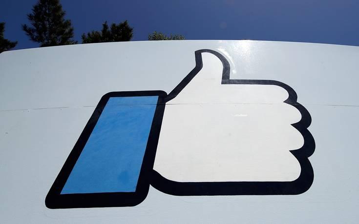 Η αλλαγή που θ' απογοητεύσει τους χρήστες του Facebook – Newsbeast
